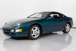 1996 Nissan 300ZX For Sale | Ad Id 2146363192